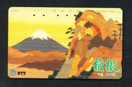 JAPAN - Magnetic Phonecard As Scan (251-011) - Japon