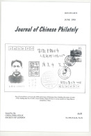 Journal Of Chinese Philately June1995 - Timbres