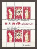 FAMILIAS REALES - BELIZE 1978 - Yvert #394/96 - MNH ** (Minipliego) - Familias Reales