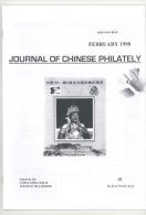 Journal Of Chinese Philatelyfebruary 1998 - Sellos