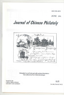 Journal Of Chinese Philately June 1996 - Timbres