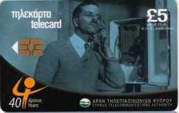 Chypre Cyprus : Téléphones Publiques D'Hier Et Modern - Téléphones
