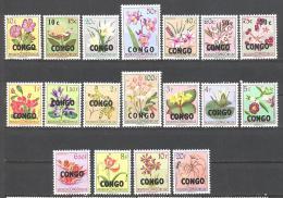 Congo Belge: Yvert 382/9**/MNH; Fleurs; PETIT PRIX!!! LIQUIDATION!!! A PROFITER!!! - Belgium