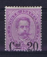 Italie 1890/91    Sa 58 MH/*