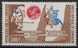 Cameroun, PA N° 239** Y Et T - Cameroun (1960-...)
