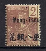 MONG - TZEU, AÑO 1906, YVERT 18*, COLONIAS FRANCESAS