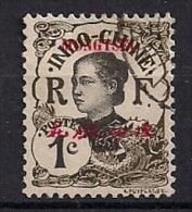 MONG - TZEU, AÑO 1908, YVERT 34A CANC., COLONIAS FRANCESAS