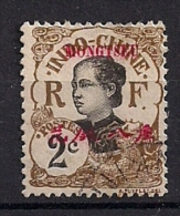 MONG - TZEU, AÑO 1908, YVERT 35 CANC., COLONIAS FRANCESAS