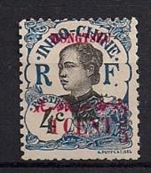MONG - TZEU, AÑO 1919, YVERT 53 (*), COLONIAS FRANCESAS