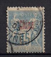 CHINA, AÑO 1894 - 1900, YVERT 6 CANCELADO, COLONIAS FRANCESAS - Sin Clasificación