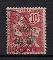 CHINA, AÑO 1907, YVERT 76 CANCELADO, COLONIAS FRANCESAS - Sin Clasificación