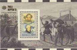 "Australia 1991 Albany ""Philanippon 91""  Miniature Sheet MNH - 1990-99 Elizabeth II"