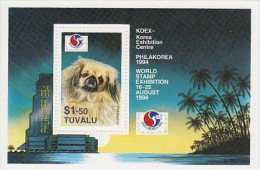 Tuvalu 1994 Philakorea Souvenir Sheet  MNH - Tuvalu