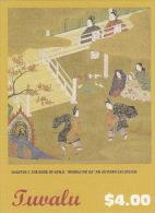 Tuvalu 2002 Paintings The Tale Of  Genji Chapter 7 MNH - Tuvalu