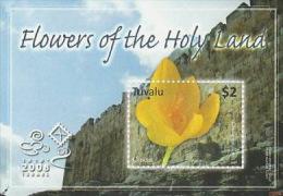 Tuvalu 2008 Flowers Of  The Holy Land Souvenir Sheet  MNH - Tuvalu