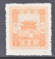Koreo Revenue  1   * - Korea, South