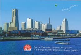 (AKE 86) Esperanto Card World Congress In Yokohama (Japan) 2007 - Esperanto
