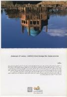 Cart659 Iran Persia, Promozione Turistica, Turistic Promotion, Zanjan, Soltaniyet, Unesco World Heritage - Iran