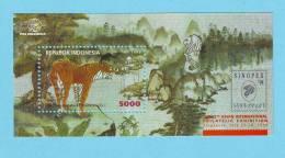 INDONESIE TIGRE 1998 / MNH** / BV 49 - Indonesië