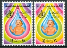 1977 Libia Sanità Health Santè Set MNH** R - Libya