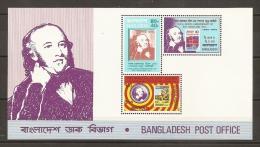 BANGLADESH 1979 - Yvert #H4 - MNH ** - Bangladesh