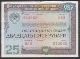 Russia 1982 25 Rubel, Russia State Loan Bons 25 Roubles - Rusia