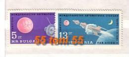 BULGARIA / Bulgarie  1963 SPACE – MARS  2v.- MNH - Corréo Aéreo