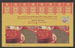 Hong Kong (2004) Yv. Bf. 115  /  Food - Gastronomie - Gastronomy - Gastronomia - Alimentación