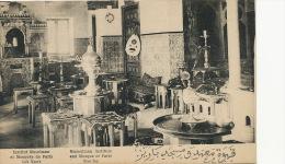 """Muslim Institute And Mosque Of Paris Moor Inn """" Chez Brahim """" Rue Geoffroy St Hilaire Narghilé - Qatar"""