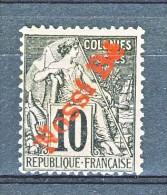 Nossi Be 1893 Y&T N. 23 C. 10 Nero Su Lilla Sovrastampa Rossa (IV) MH