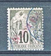 Nossi Be 1893 Y&T N. 23 C. 10 Nero Su Lilla Sovrastampa Rossa (IV) USATO