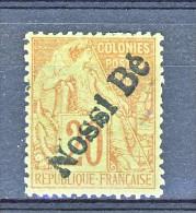 Nossi Be 1893 Y&T N. 25 C. 20 Brique S. Vert (sovrastampa IV) MH