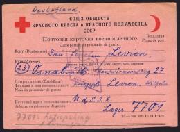 1949  Lettre En Franchise D'un Prisonnier De Guerre Allemand - 1923-1991 URSS