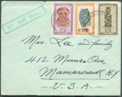 N°159-169-174 Obl. Sc USUMBURA Sur Lettre Par Avion Du 27-12-1954 Vers Les USA  8876 - Ruanda-Urundi
