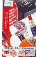 Télécarte PARFUM Perfume PARFÜM (113b) - Parfum