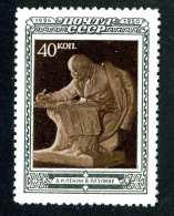 (e3914)  Russia  1950  Mnh**  Mi.1442  (catalogue €7,00) - Ongebruikt