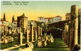 GRECE ATHENES TOUR DES VENTS - Grecia