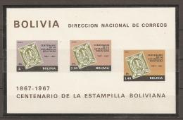 BOLIVIA 1968 - Yvert #HA274/76 (Aereo Sin Dentar En Hoja Bloque) - MNH ** - Bolivia