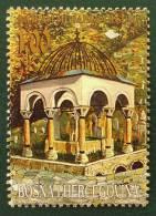 "FETE ISLAMIQUE ""BAIRAM"" 1998 - NEUF ** - YT 255 - MI 122 - Bosnie-Herzegovine"