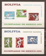 BOLIVIA 1970 - Yvert #H20/21 - MNH ** - Bolivia
