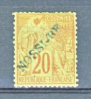 Nossi Be 1893 Y&T N. 26 C. 20 Brique S. Vert Sovrastampa Blu (V) MH