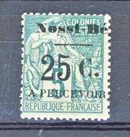 Nossi Be Tasse 1891 Y&T N. 10 C. 25 Su C. 5 Verde(sovrastampa III). MH