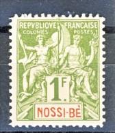 Nossi Be 1894 Y&T N. 39 Fr 1 Verde Oliva MNG Senza Gomma, Fakso Fornier / Tappabuchi