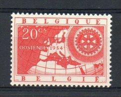 Belgique - COB N° 952 - Neuf - Neufs