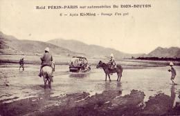 Raid Paris-Pékin  Automobile De Dion Bouton   Ki-Ming  N° 6 (non écrite Non Voyagée) - Cartoline
