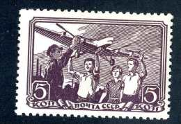 (e4070)  Russia  1938   Mnh**  Mi.637  (catalogue €8,00) - 1923-1991 USSR