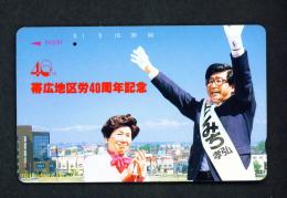 JAPAN - Magnetic Phonecard As Scan (110-33122) - Japan