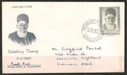 INDIEN - FDC - FDC