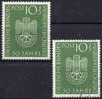 Deutsche Museum Zahnrad Eule München 1953 BRD 163 ** Plus O 58€ Technik-Historie In Deutschland Technic Stamp Of Germany - Musées