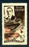 "(e4222)  Russia  1935  Mnh** Variety Short ""p"" Signed  Mi.527  (catalogue €1600,00) - 1923-1991 USSR"